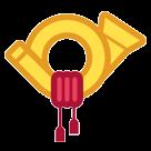 Postal Horn htc emoji