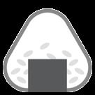 Rice Ball htc emoji