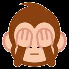 See-no-evil Monkey htc emoji