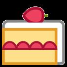 Shortcake htc emoji