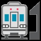 Station htc emoji