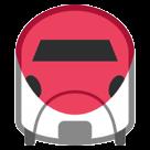 Train htc emoji