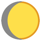 Waxing Gibbous Moon Symbol htc emoji
