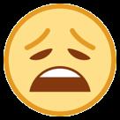 Weary Face htc emoji