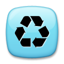 Black Universal Recycling Symbol lg emoji