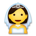 Bride With Veil lg emoji