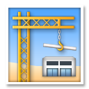 Building Construction lg emoji