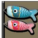 Carp Streamer lg emoji