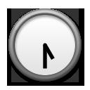 Clock Face Five-thirty lg emoji