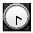 Clock Face Four-thirty lg emoji