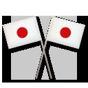 Crossed Flags lg emoji