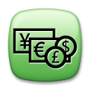 Currency Exchange lg emoji