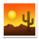 Desert lg emoji
