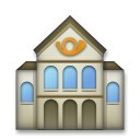 European Post Office lg emoji