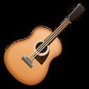 Guitar lg emoji