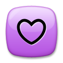 Heart Decoration lg emoji