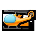 Helicopter lg emoji
