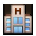 Hotel lg emoji