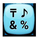 Input Symbol For Symbols lg emoji