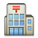 Japanese Post Office lg emoji