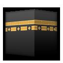 Kaaba lg emoji
