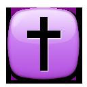 Latin Cross lg emoji