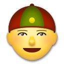 Man With Gua Pi Mao lg emoji