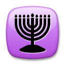 Menorah With Nine Branches lg emoji