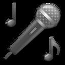 Microphone lg emoji