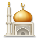 Mosque lg emoji