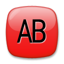 Negative Squared Ab lg emoji