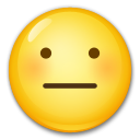 Neutral Face lg emoji