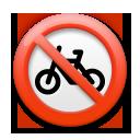 No Bicycles lg emoji