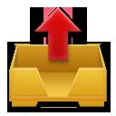 Outbox Tray lg emoji