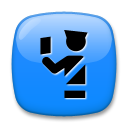 Passport Control lg emoji