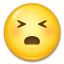 Persevering Face lg emoji