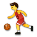 Person With Ball lg emoji