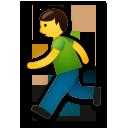 Runner lg emoji