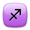 Sagittarius lg emoji