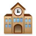 School lg emoji