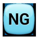 Squared Ng lg emoji