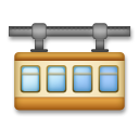Suspension Railway lg emoji
