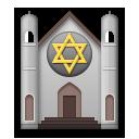 Synagogue lg emoji