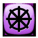 Wheel Of Dharma lg emoji
