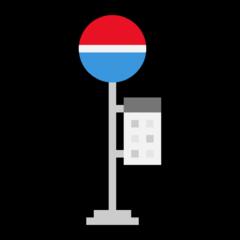 Bus Stop microsoft emoji