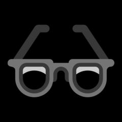 Dark Sunglasses microsoft emoji