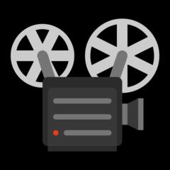 Film Projector microsoft emoji