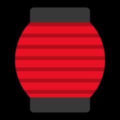 Izakaya Lantern microsoft emoji