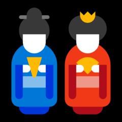 Japanese Dolls microsoft emoji
