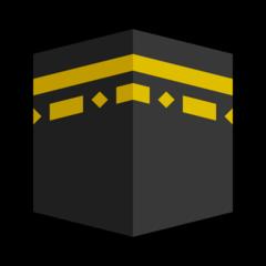 Kaaba microsoft emoji